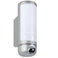 Bosch Smart Home Eyes Außenkamera - Selfio