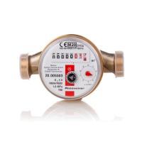 Wohnungs-Wasserzähler Aufputz für Warmwasser, Q3 2,5m³, Baulänge 110 mm