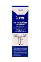 BWT Wechselbox mit Ersatz-Filtervlies DN 20-32, 10 Vliese (B-Ware)